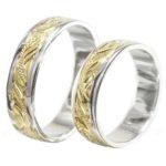 Snubní prsten B16 a