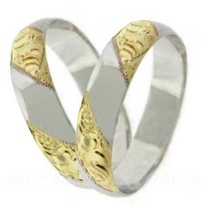 Snubní prsten Sevilla